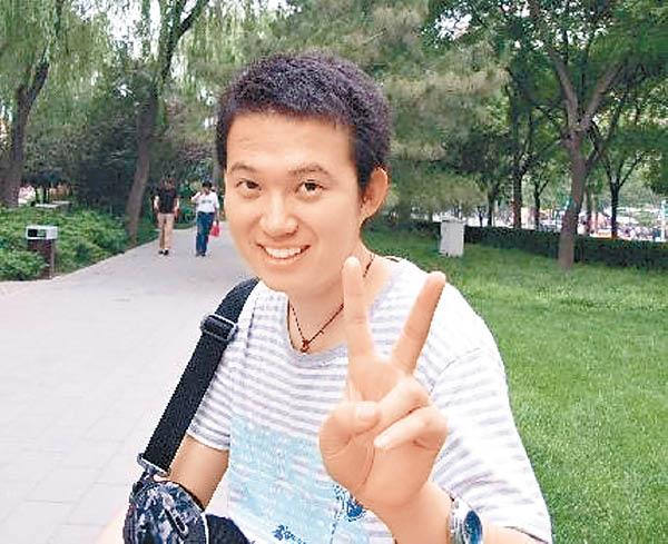 克拉克森大学中国留学生马田刺死女同学姜雅珍 被美国警方5枪击毙