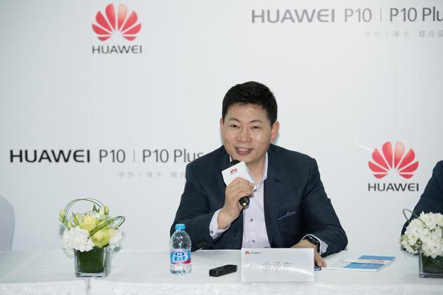 余承东:华为在技术上已超苹果,未来要成为世界第一