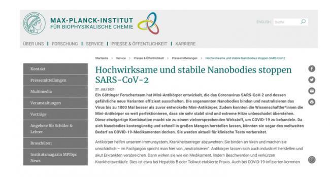 普朗克生物物理化学研究所和哥廷根大学医院:羊驼 ― 对抗新冠的希望