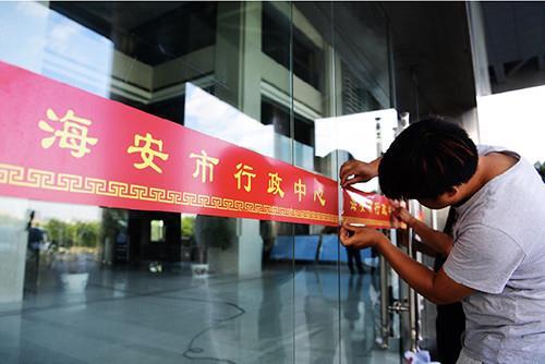 """撤县潮来袭,未来中国或进入""""无县时代""""?"""