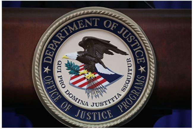 覃树人因向中国出口美国海洋技术被判2年监禁