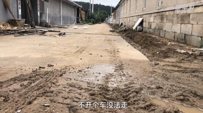 """国务院督查组揭丑:农村公路""""户户通""""变成""""户户痛"""""""