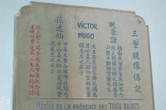 你所不知道的越南互联网